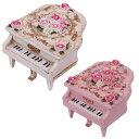 オルゴール ミニピアノ型 ローズ 薔薇 ピンク ホワイト 母の日 ギフト