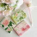 薔薇雑貨 薔薇のリングメモノート メール便可/かわいい・プチギフト・文具・メモ帳・薔薇柄・花柄