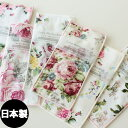 ペットボトル カバー 薔薇柄 ポシェチーフ ペットボトルポー...