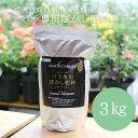 憧れのバラ園に!バラ専用のぼかし肥料 3kg by ROSE FACTORY【バラの肥料】【あす楽対