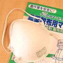 ニチノーケミカットエースAZ(農薬散布用マスク)2枚入り 【バラ】【バラ苗】