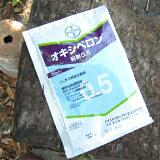 オキシベロン(さし木の発根促進剤)メール便に限り【】バラ バラ苗