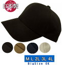 帽子・大きいサイズOKコットンかつらぎ525キャップ
