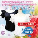 【フラダンス】フリルブラウスフラダンスtシャツ フラダンスブラウス フラダンス衣装