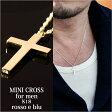 ネックレス メンズ クロス シンプル 18金 k18 18k ゴールド Mini cross 十字架 プレート ペンダント キリスト 幸運 お守りジュエリー 日本製 男性 ブランド 彼氏 旦那 誕生日 バースデー 誕生日プレゼント 父の日 ギフト