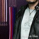 ネックレス メンズ チョーカー レザー 革紐 紐 本革 皮 革ひも 指輪 通す ネックレス