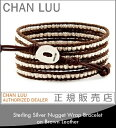 It is five ★ CHAN LUU Chan roux lap breath Chan roux regular Chan lumen bracelet Chan roux bracelet Lady's chanluu Chan roux Chan roux Chan roux CHAN LUU bracelet for Quo card 1,000 yen in a review