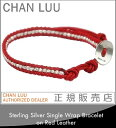 It is ★ CHAN LUU Chan roux lap breath Chan roux regular Chan lumen bracelet Chan roux bracelet Lady's chanluu Chan roux Chan roux Chan roux single Chan roux single bracelet for Quo card 500 yen in a review