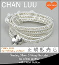 It is five ★ CHAN LUU Chan roux lap breath Chan roux regular Chan lumen bracelet Chan roux bracelet Lady's chanluu Chan roux Chan roux Chan roux heart CHAN LUU bracelet for Quo card 1,000 yen in a review