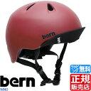 bern ヘルメット ストライダー ヘルメット 子供用ヘルメット キッズ ヘルメット 子供 ヘルメット 幼児 幼児用ヘルメット 子供用 ヘルメット 自転車 ヘルメット