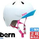【100円割引クーポン!】 bern ヘルメット bern ...