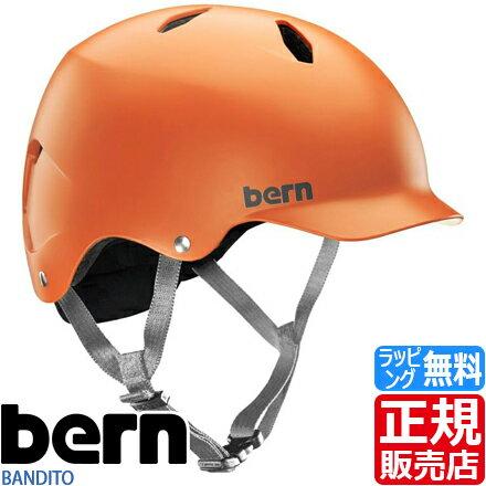 200円割引クーポンbernヘルメットbernbanditoストライダー子供用ヘルメットキッズ子供幼