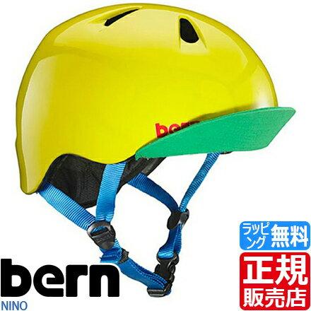 2/18(月)1:59まで週末SALEbernヘルメットbernninoストライダー子供用ヘルメット