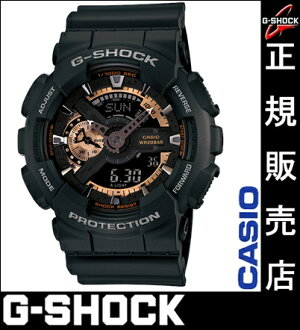 It is ★ [regular sole agent reliable maker guarantee] Casio G-SHOCK GA-110RG-1AJF casio G-SHOCK Casio watch men casio watch black G-SHOCK Rose gold series Rose Gold Series Casio watch Lady's watch men for Quo card 2,000 yen in a review