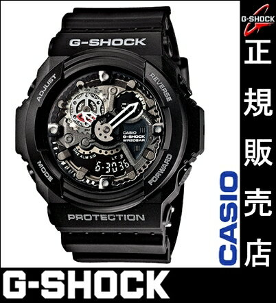 It is ★ Casio G-SHOCK GA-300-1AJF casio G-SHOCK Casio watch men casio watch black G-SHOCK big case series BigCase Series Casio watch Lady's watch men for Quo card 3,000 yen in the ★ review during the Autumn sale