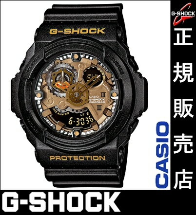 It is ★ Casio G-SHOCK GA-300A-1AJF casio G-SHOCK Casio watch men casio watch black G-SHOCK GA-300 Series Casio watch Lady's watch men for Quo card 2,000 yen in the ★ review during the Autumn sale