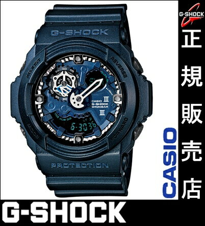 It is ★ Casio G-SHOCK GA-300A-2AJF casio G-SHOCK Casio watch men casio watch blue G-SHOCK GA-300 Series Casio watch Lady's watch men for Quo card 3,000 yen in the ★ review during the Autumn sale