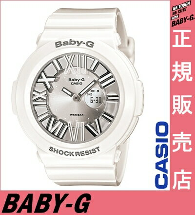 ★ reviews in Quo card 3千 Yen minutes ★ Casio baby-g white BGA-160-7B1JF casio baby-g ladies Casio watches ladies casio watches baby-g neon Dial Watch neon dial series