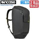 【11/18(日)25:59まで週末セール 】 送料込 CL55541 インケース リュック おしゃれ INCASE メンズ 可愛い レディース リュックサック レディース アウトドア バックパック ノートPC 通学 通学 かわいい MacBook Pro Backpack
