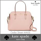 ��ӥ塼��3500�ߥ����ݥ�(����)�� PXRU4471 265 Cedar Street MAISE Rose Jade �����ȥ��ڡ��� �Хå� Kate Spade 2WAY �Хå� ��ǥ����� ���������Хå� ���?�ܥǥ� �����ȥ��ڡ��� ���������Хå� �ץ쥼��� ������ץ쥼��� ���� 10P26Mar16
