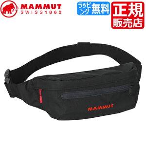 マムート ウエストポーチ 正規販売店 MAMMUT Classic