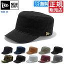 ニューエラ キャップ WM-01 ニューエラ キャップ 黒 NEW ERA ワークキャップ ニューエラ キャップ ブランド 帽子 正規品 ニューエラ ブラック 10P26Mar16
