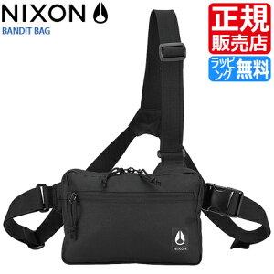 ニクソン ボディバッグ C3027000 [正規販売店] バンデ