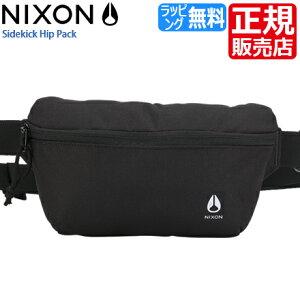 ニクソン ボディバッグ NIXON 正規販売店 SIDEKICK HI