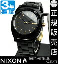 ニクソン 腕時計 レビューで10%OFFクーポン(次回)★ 送料無料 [正規3年保証] A3271031 ニクソン タイムテラー アセテート ニクソン 腕時計 ...