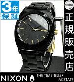 ニクソン 腕時計 レビューで2000円クーポン(次回)★ 送料無料 [正規3年保証] A3271031 ニクソン タイムテラー アセテート ニクソン 腕時計 レディース 腕時計 NIXON 時計 NIXON TIME TELLER ACETATE ALL BLACK/GOLD ニクソン 腕時計 メンズ 腕時計 防水 nixon 10P26Mar16