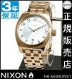 ニクソン 腕時計 レビューで3500円クーポン(次回)★ 送料無料 [正規3年保証] A3251044 ニクソン モノポリー ニクソン 腕時計 レディース 腕時計 NIXON 時計 NIXON THE MONOPOLY ROSE GOLD ニクソン 腕時計 メンズ 腕時計 防水 nixon 腕時計 10P26Mar16