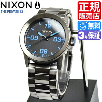 NIXON WATCH NA276624-00 PRIVATE SS GUNMETAL/BLUE