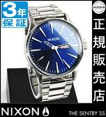 ニクソン 腕時計 レビューで3500円クーポン(次回)★ 送料無料 [正規3年保証] A3561258 ニクソン セントリー ニクソン 腕時計 レディース 腕時計 NIXON 時計 NIXON SENTRY SS BLUE SUNRAY ニクソン 腕時計 メンズ nixon 腕時計 クリスマスプレゼント