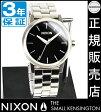 ニクソン 腕時計 レビューで2000円クーポン(次回)★ 送料無料 [正規3年保証] A361000 ニクソン スモール ケンジントン ニクソン 腕時計 レディース 腕時計 NIXON 時計 NIXON SMALL KENSINGTON BLACK ニクソン 腕時計 メンズ nixon 腕時計 10P26Mar16