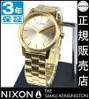 ニクソン 腕時計 レビューで3000円クーポン(次回)★ 送料無料 [正規3年保証] NA361502 ニクソン スモール ケンジントン ニクソン 腕時計 レディース 腕時計 NIXON 時計 NIXON SMALL KENSINGTON ALL GOLD ニクソン 腕時計 レディース nixon 腕時計 10P26Mar16