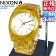 ニクソン 腕時計 レビューでQuoカード1500円★ 送料無料 [正規3年保証] NA3271423 ニクソン タイムテラー アセテート ニクソン 腕時計 レディース 腕時計 NIXON 時計 NIXON TIME TELLER ACETATE CHAMPAGNE GOLD/AMBER ニクソン 腕時計 メンズ nixon 腕時計 10P26Mar16