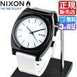 ニクソン 腕時計 レビューで1000円クーポン(次回)★送料無料 [正規3年保証] NA119005 ニクソン タイムテラー P ニクソン 腕時計 レディース 腕時計 NIXON 時計 NIXON TIME TELLER P ニクソン 腕時計 メンズ nixon タイムテラー P 腕時計 10P26Mar16