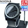 ニクソン 腕時計 レビューで1500円クーポン(次回)★ 送料無料 [正規3年保証] NA1191308 ニクソン タイムテラー P ニクソン 腕時計 レディース 腕時計 NIXON 時計 NIXON TIME TELLER P ニクソン 腕時計 メンズ nixon タイムテラー P 腕時計 10P26Mar16