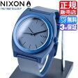 ニクソン 腕時計 レビューでQuoカード1500円★ 送料無料 [正規3年保証] NA1191309 ニクソン タイムテラー P ニクソン 腕時計 レディース 腕時計 NIXON 時計 NIXON TIME TELLER P ニクソン 腕時計 メンズ nixon タイムテラー P 腕時計 10P26Mar16