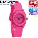 ニクソン スモール タイムテラー P ニクソン 腕時計 レディース 腕時計 NIXON 時計 NIXON SMALL TIME TELLER P ニクソン レディース nixon タイムテラー P 腕時計