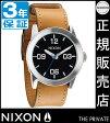 レビューでQuoカード千円★ 送料無料 [正規3年保証] NA0491602 ニクソン プライベート ニクソン 腕時計 NIXON 時計 NIXON PRIVATE NATURAL/BLACK ニクソン 腕時計 メンズ 腕時計 nixon 腕時計 10P26Mar16