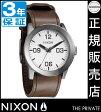 ニクソン 腕時計 レビューでQuoカード2千円★ 送料無料 [正規3年保証] NA0491113 ニクソン プライベート ニクソン 腕時計 NIXON 時計 NIXON PRIVATE SILVER/BROWN ニクソン 腕時計 メンズ 腕時計 nixon 腕時計 10P26Mar16