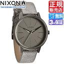 ニクソン ケンジントン レザー ニクソン 腕時計 レディース 腕時計 NIXON 時計 NIXON KENSINGTON LEATHER 腕時計 NIXON 腕時計 ニクソン nixon 時計