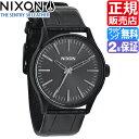 ニクソン 腕時計 送料無料 [正規3年保証] NA3771886 ニクソン セントリー38 レザー メンズ 腕時計 レディース 腕時計 NIXON 時計 SENTR..