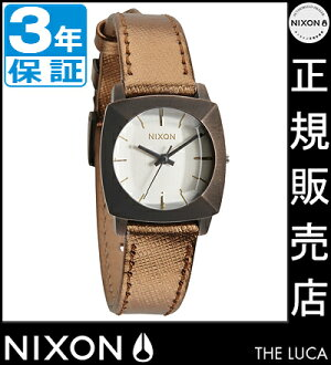 Review with coupon 2000 yen-present during ★ [regular 2 years warranty] NA401894 Nixon Luke Nixon watch ladies NIXON watch NIXON LUCA ANTIQUE COPPER Nixon watches nixon watch women presents watch gift watch