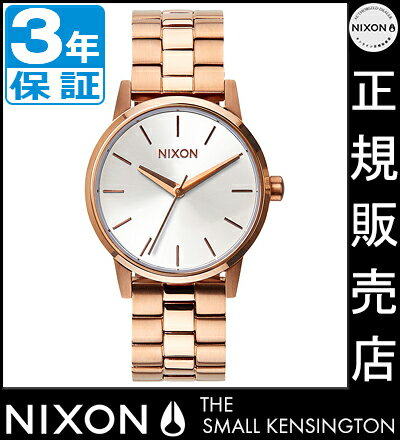 NIXON WATCH NA3411233-00 BOBBI SADDLE ROSE GOLD