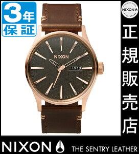 ニクソン腕時計レビューで次回2000円割引★送料無料[正規3年保証]NA1052001ニクソンセントリーレザーニクソン腕時計メンズ腕時計NIXON時計NIXONSENTRYLEATHERROSEGOLD/GUNMETAL/BROWNニクソン時計nixon時計10P26Mar16