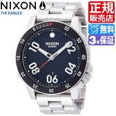 ニクソン 腕時計 レビューで5000円クーポン(次回)★ 送料無料 [正規3年保証] NA506000 ニクソン レンジャー ニクソン 腕時計 メンズ 腕時計 NIXON 時計 NIXON RANGER BLACK ニクソン 腕時計 メンズ nixon レンジャー 腕時計 10P26Mar16