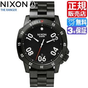 ニクソン腕時計レビューで次回8000円割引★送料無料[正規3年保証]NA506001ニクソンレンジャーニクソン腕時計メンズ腕時計NIXON時計NIXONRANGERALLBLACKニクソン腕時計メンズnixonレンジャー腕時計10P26Mar16