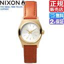 ニクソン スモール タイムテラー レザー ニクソン 腕時計 レディース 腕時計 NIXON 時計 NIXON SMALL TIME TELLER LEATHER ニクソン レディース nixon 腕時計
